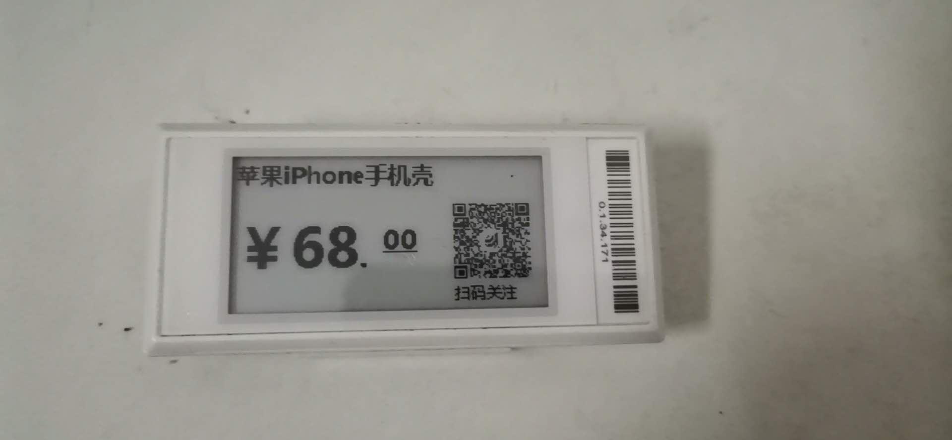 微信图片_20200611100420.jpg