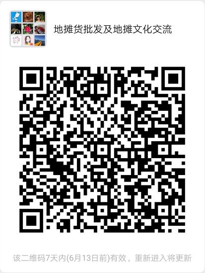 微信截图_20200608104133.png