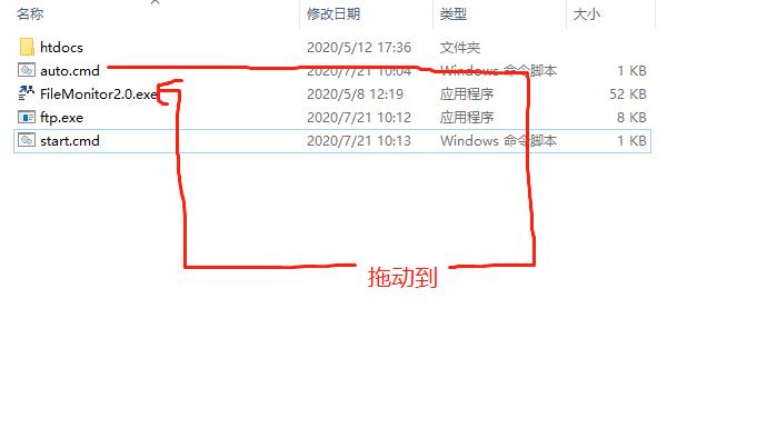 微信截图_20200721102236.png